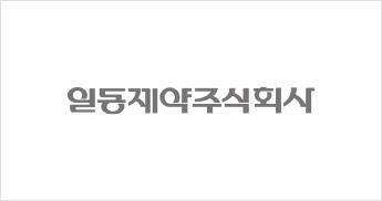 로고타입 국문조합
