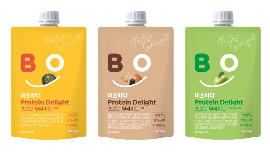 BIOVITA Protein powder