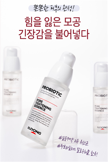 Probiotic Pore Tightening