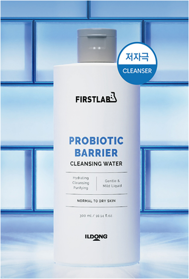 Barrier Cleansing Water